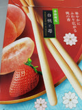 Glico Pocky Deluxe Hakutou & Ichigo Peach & Strawberry Limited Edition 2.7 oz Close Up