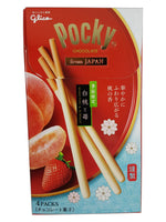 Glico Pocky Deluxe Hakutou & Ichigo Peach & Strawberry Limited Edition 2.7 oz