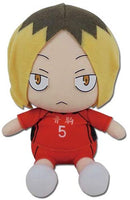 "Haikyuu!! Kenma Kozume 7"" Sitting Pose Plush Doll"
