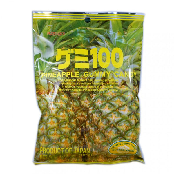 Kasugai - Pineapple Gummy 3.77 oz Shadow Anime