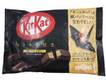 Nestle Japanese Kit Kat Dark Chocolate Flavor Limited Edition