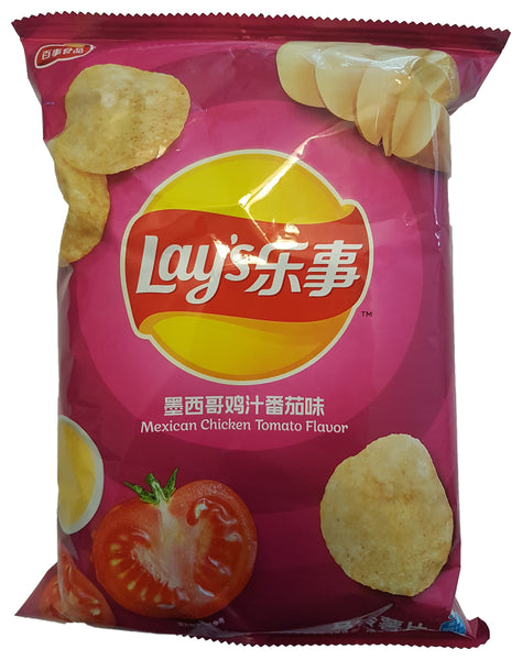 Lays Potato Chips Mexican Chicken Tomato Flavor 2.46 oz