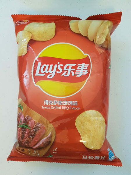 Lays Potato Chips Texas Grilled BBQ Flavor