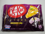 Nestle Japanese Kit Kat Apple Pie Limited Edition