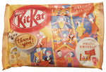 Nestle Japanese Kit Kat Caffe Latte Flavor Limited Edition