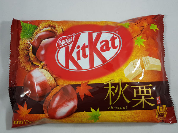 Nestle Japanese Kit Kat Chestnut Limited Edition