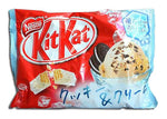 Nestle Japanese Kit Kat Cookies & Cream Flavor Limited Edition