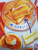 Nestle Japanese Kit Kat Custard Pudding Flavor Limited Edition Close Up