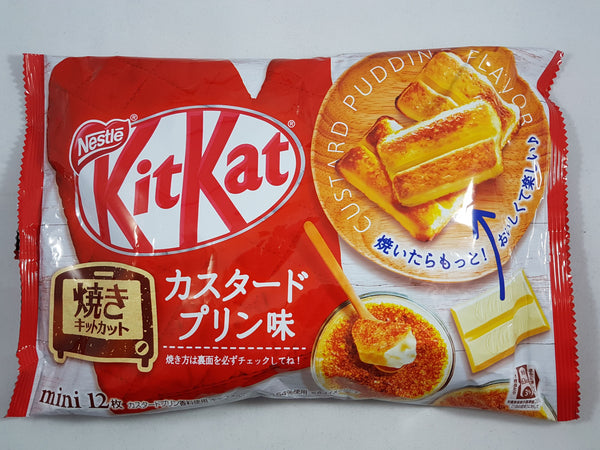 Nestle Japanese Kit Kat Custard Pudding Flavor Limited Edition