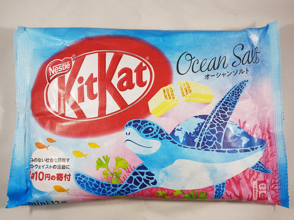 Nestle Japanese Kit Kat Ocean Sea Salt White Chocolate Flavor Limited Edition