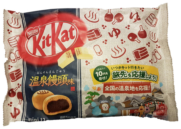 Nestle Japanese Kit Kat Onsen Manju Limited Edition