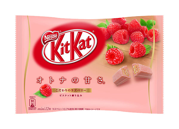 Nestle Japanese Kit Kat Raspberry Flavor Limited Edition
