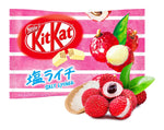 Nestle Japanese Kit Kat Salt Lychee White Chocolate Flavor Limited Edition