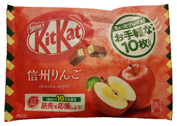 Nestle Japanese Kit Kat Shinshu Apple Limited Edition