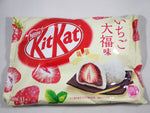 Nestle Japanese Kit Kat Strawberry Ichigo Daifuku Flavor Limited Edition