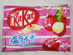Nestle Japanese Kit Kat Salt Lychee White Chocolate Flavor Limited Edition Front