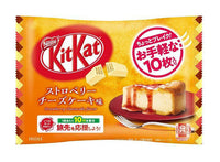 Nestle Japanese Kit Kat Strawberry Cheesecake Flavor