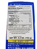 Oreo Crispy Chocolate Brownie Nutrition Facts