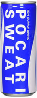 Pocari Sweat Ion Supply Sports Drink 6 Pack Single Can