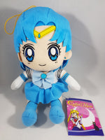 "Sailor Moon Mercury 7"" Sitting Pose Plush Doll"