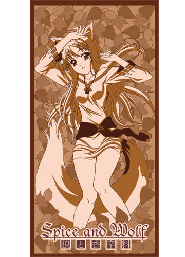 Spice and Wolf Holo The Wise Wolf Bath Towel
