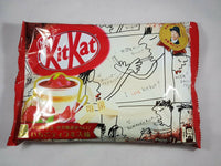 Nestle Japanese Kit Kat Strawberry Tiramisu 45th Anniversary Limited Edition