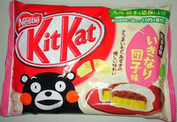 Nestle Japanese Kit Kat Ikinari Dango Sweet Potato & Bean Paste Limited Edition
