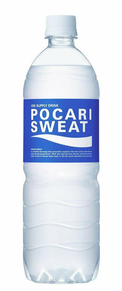 Pocari Sweat Ion Supply Sports Drink 16.9 oz