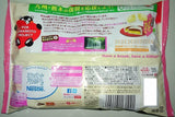 Nestle Japanese Kit Kat Ikinari Dango Sweet Potato & Bean Paste Limited Edition Back