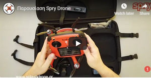 Favorite Features with Spry Drone