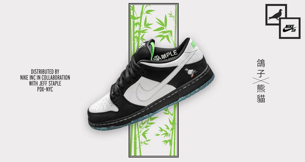 1412b5c6fa84 NIKE SB DUNK LOW PRO PANDA PIGEON X STAPLE – Empire Skate