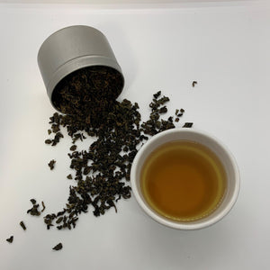 Fujian Oolong Loose Leaf Tea