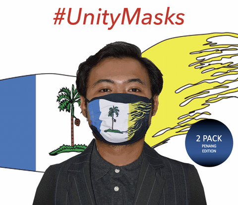 #UnityMasks - Penang Edition Reusable Face Masks (2 Pack: Penang Flag & Malaysian Flag)