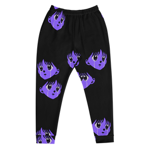 sad® pants (ONLY 4 ON SALE)