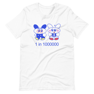 1 in 1000000® T-Shirt