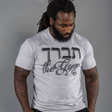 Hebrew (Bless) Tee
