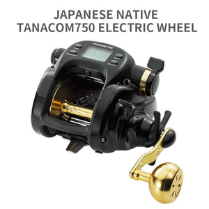 1PC Japanese Origin Electric Wheel / Fishing Reel / Fishing Gear / Japan Imported Electric Wheel