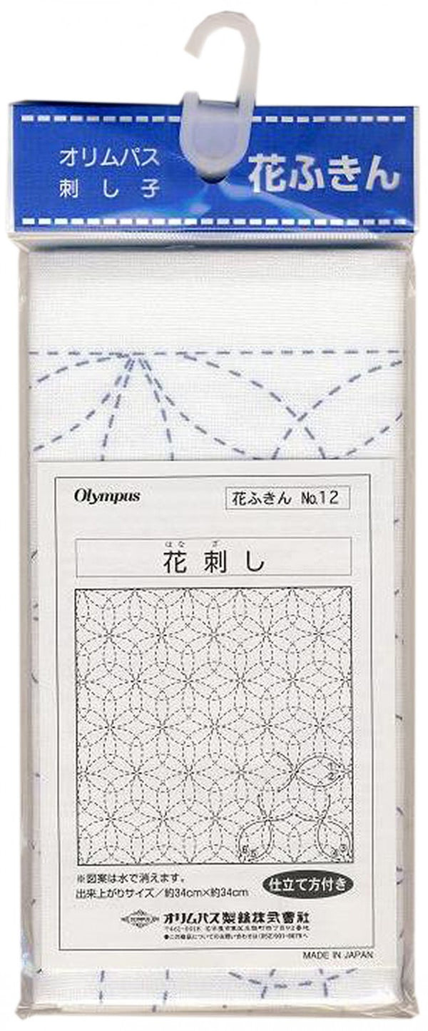 Sashiko Sampler Traditional Design Hana-Zashi White