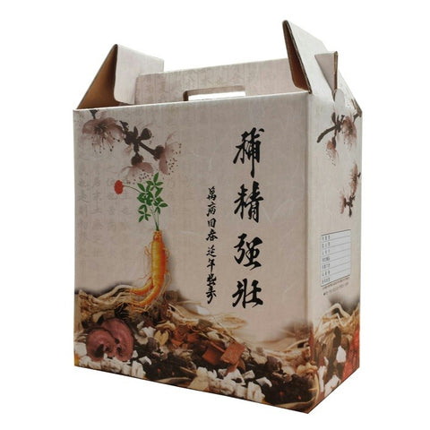 CARRYING HERB BOX - GINSENG