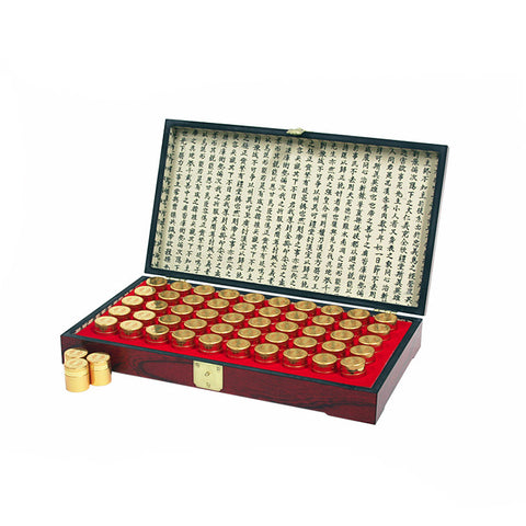 GONG JIN DAN WOODEN CASE(CHERRY COLOR) - MADE IN KOREA