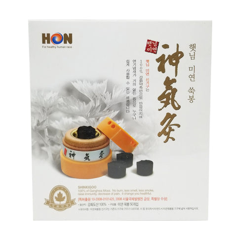 HON NEW POWER SMOKELESS MOXA CONE BX50