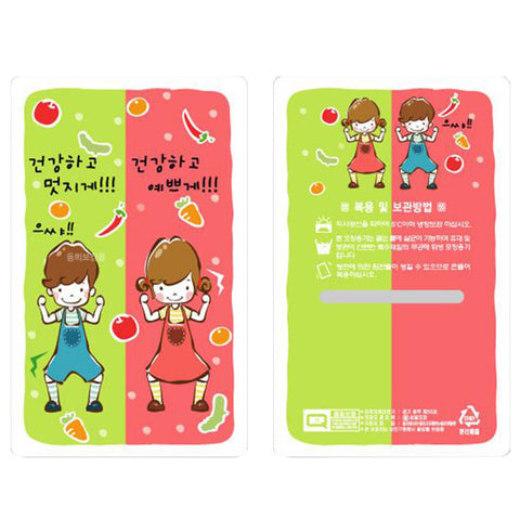 STANDING POUCH 100EA - KIDS