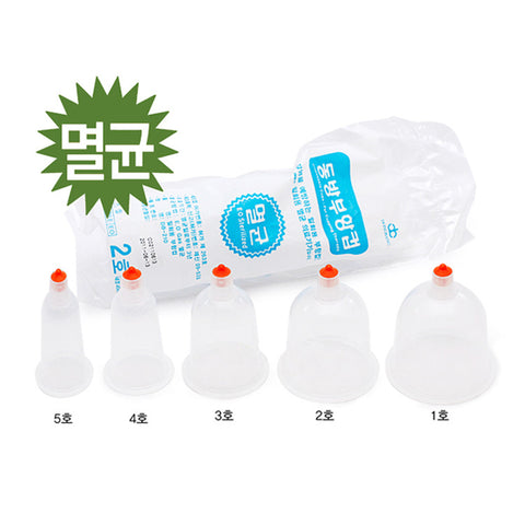 DONG BANG DISPOSABLE CUPPING CUP - #1, #2, #3, #4, #5
