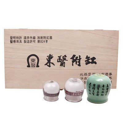 DONG EUI CERAMIC CUPPING JAR - S/M/L
