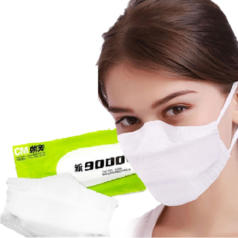 KN90 MASK 8 LAYERS BX10 - NO REFUND, EXCHANGE AND RETURN
