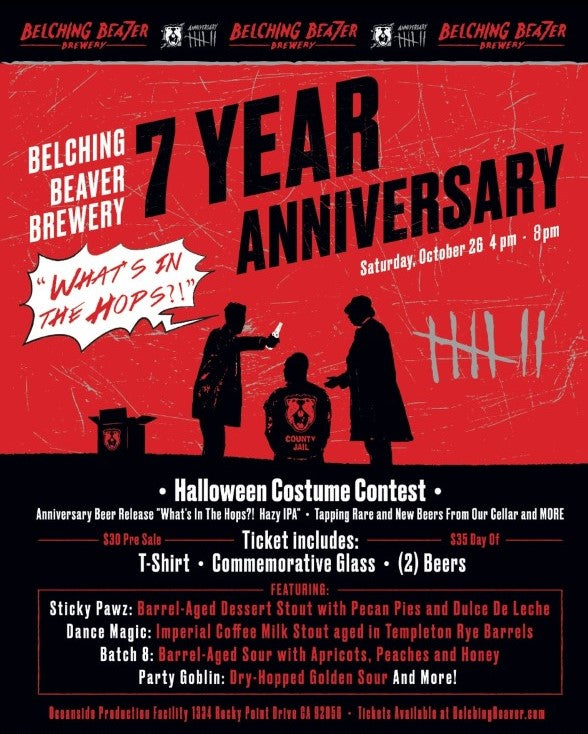 7 Year Anniversary Ticket & T-Shirt *PRE-SALE*