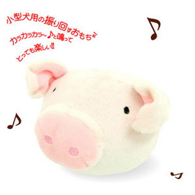 Petz Route Musical Piggy Dog Toys