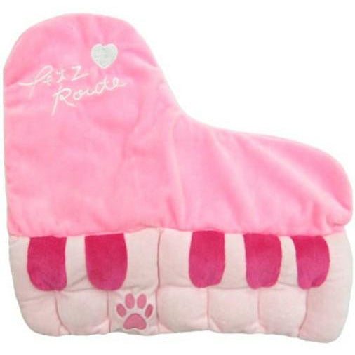 Petz Route Piano Pink Dog Toys