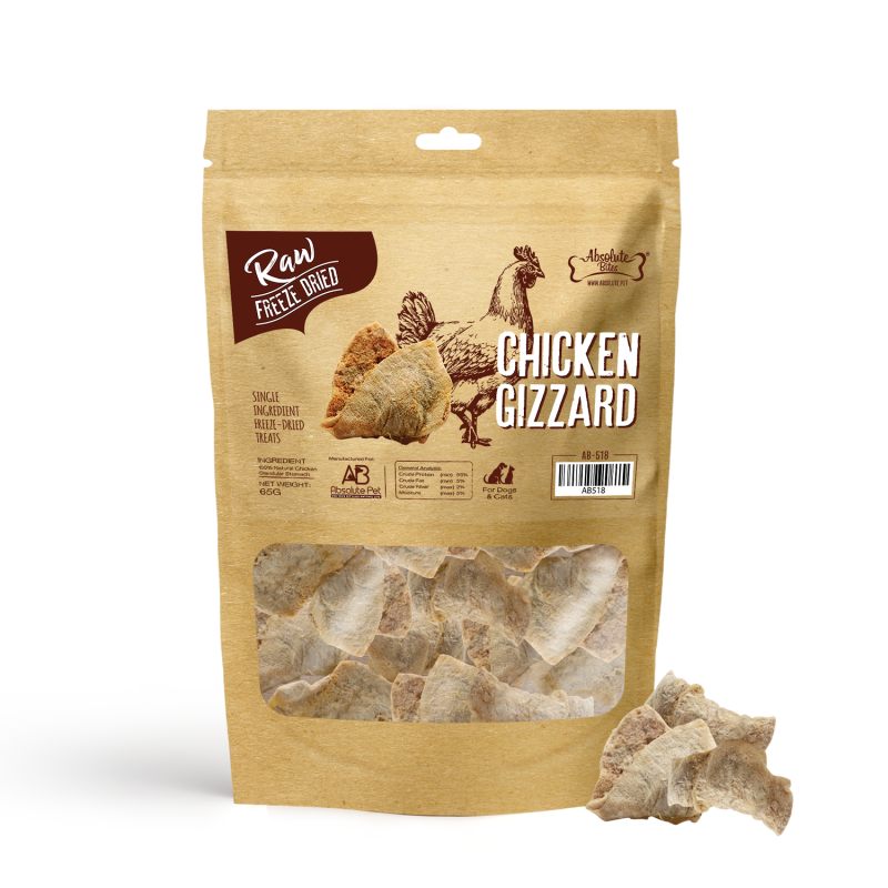 Absolute Bites Freeze Dried Raw Chicken Gizzard For Dogs & Cats 65g