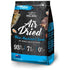 Absolute Holistic Air Dried Blue Mackerel & Lamb Dog Food 1kg Bundle (4 Packs)